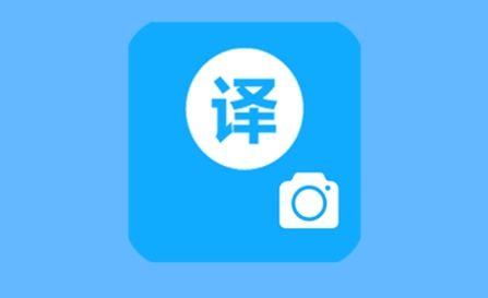 广州小语种培训
