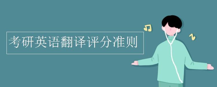 广州英语翻译